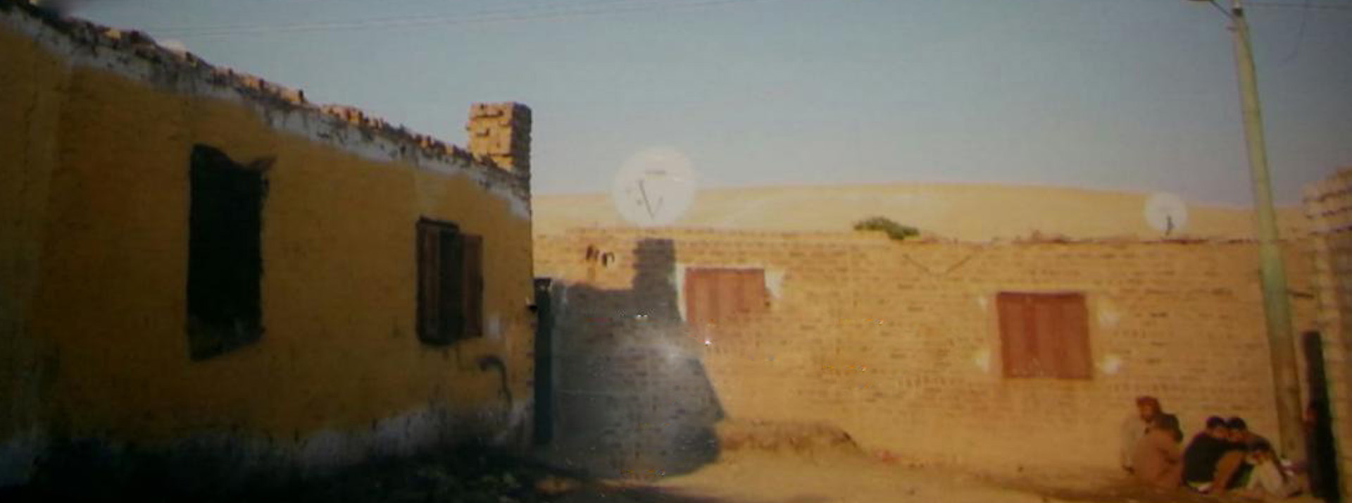 El Ghareera Village Development